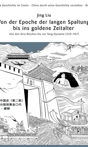 Chinas Geschichte im Comic – China durch seine Geschichte verstehen – Band 2